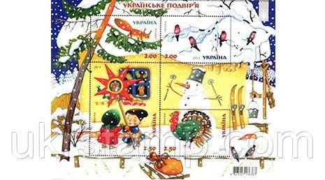 почтовый блок « Украинское подворье »
