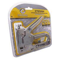 Степлер Сталь 62001 4 - 14 мм профессиональный + 600 скоб (BP38720)