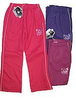 Балоневые брюки на флисе для девочек, размеры 134, Sinsere, арт. R-734