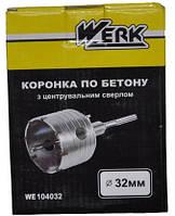 Коронка по бетону Werk 32 мм SDS+ (BP34848)