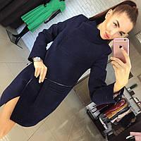 Женское демисезонное пальто Харьков. Различные цвета Размеры 42-48 АБ 0401