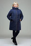 Куртка зимняя больших размеров,М-347 синяя