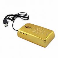 Мышка Компьютерная слиток золота