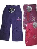 Балоневые брюки на флисе для девочек, размеры 134p  Sinsere, арт. R-732