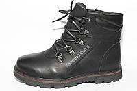 Детские зимние ботинки оптом для мальчиков от фирмы.Солнце  разм (с 36-по 41)