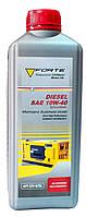 Масло Forte 4-Takt Diesel SAE 10W-40 1 л (BP35532)