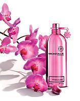 Montale Roses Elixir lady 100ml edp тестер