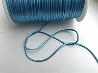 Шнур корсетный. Голубой