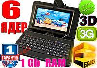 Q88 Kids, 6 ЯДЕР + Чехол с клавиатурой, HD