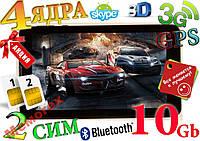 ПЛАНШЕТ-ТЕЛЕФОН LENOVO G9 3G! GPS! 10 Гб!, 2 СИМ