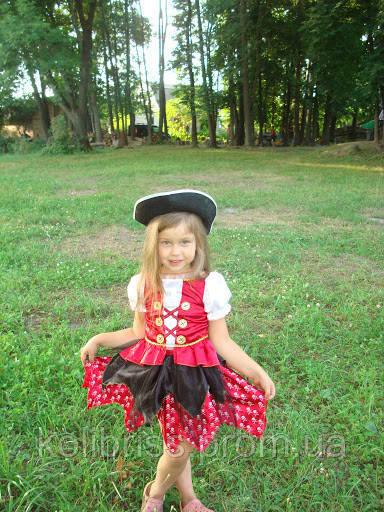 Карнавальный костюм пиратки прокат