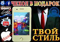 НОВЫЙ Iphone 6! 2 СИМ+ЧЕХОЛ в ПОДАРОК! ГАРАНТИЯ!
