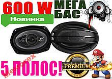 """Автомобільні колонки, акустика, 5 СМУГ 600W 16"""""""