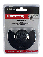 Резак полукруглый Haisser НS 107005 (BP48600)