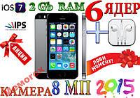 СУПЕР iPhone 5S 6 ЯДЕР,RAM 2Gb IPS,КАМЕРА 8,КОРЕЯ!