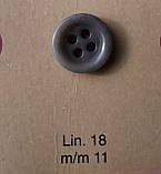 Рубашечная пуговица пластиковая, матовая, 11 мм диаметр, цвет серый, фото 3