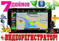 НОВЫЙ GPS навигатор на Android! 3G, 2СИМ + КАРТЫ
