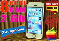 НОВЫЙ СУПЕР iPhone 5SE! 8 ЯДЕР, 2 Gb RAM, GPS,3G!!