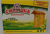 Септик Силушка 20 гр, биопрепарат для выгребных ям