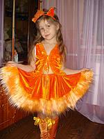 Карнавальный костюм лисички, лисы прокат киев