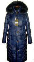 Стильное зимнее пальто  батал с 48 по  66  размер