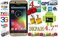 НОВЫЙ HTC ONE! 4 ЯДРА, 2 СИМ, GPS,3G КАМЕРА 12,8!