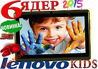 СУПЕР планшет LENOVO Kids! 6 ЯДЕР, 3G, HD, НОВИНКА