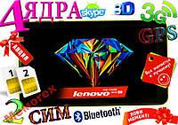ПЛАНШЕТ ТЕЛЕФОН Lenovo G9600 HD,3G,6 ЯДЕР,GPS,2СИМ, Сканер пальца