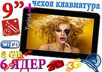 НОВЫЙ СУПЕР LENOVO 9HD 6 ЯДЕР,8GB+ЧЕХОЛ КЛАВИАТУРА