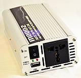 СУПЕР АВТО преобразователь инвертор 12V-220V 2000W, фото 3