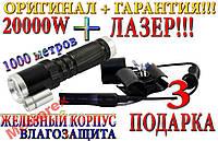 Тактический Фонарик, 20000W ПОДСТВОЛЬНЫЙ с ЛАЗЕРОМ, фото 1