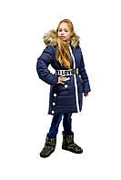 Зимняя куртка пальто для девочки Кнопка, синий