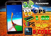 Lenovo G9! 8 ЯДЕР,ЭКРАН 5.5 IPS, 2 СИМ, 3G+ЧЕХОЛ!
