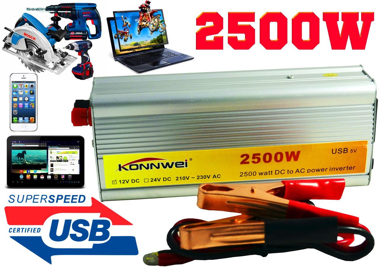 Розпродаж Перетворювач інвертор 12в-220в 2500W