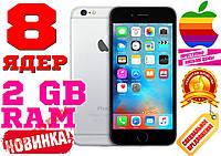 НОВЫЙ СУПЕР iPhone 6S! 8 ЯДЕР, 1 Gb RAM, GPS,3G!!!