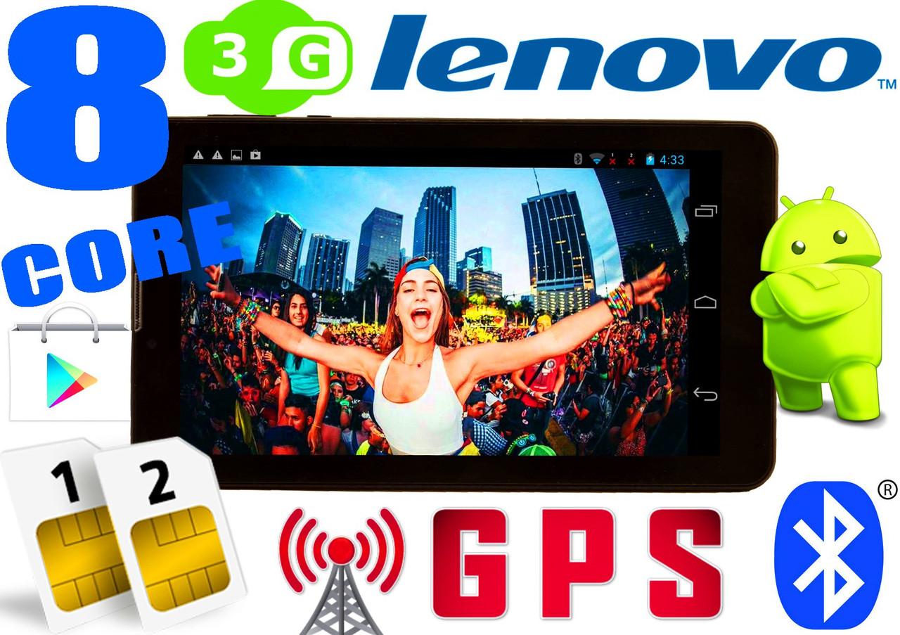 Новые планшеты -телефон Lenovo S8005 3G! GPS 2 сим
