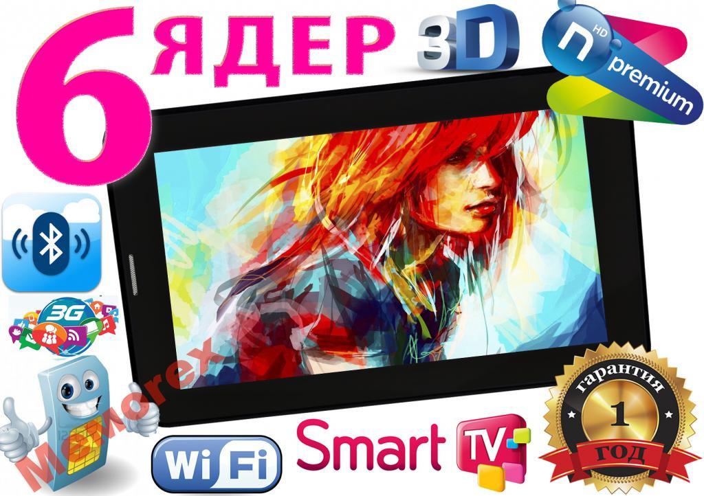 "СУПЕР Планшет 7"" ТЕЛЕФОН Samsung TAB.6 ЯДЕР, GSM, GPS, TouchID"