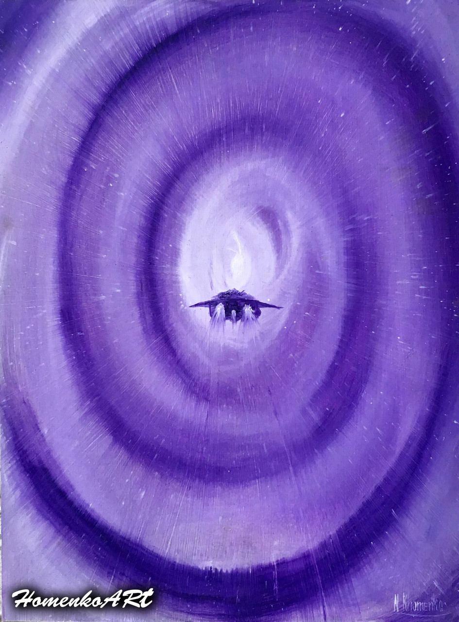Картина Spray Paint Art 37х49 см