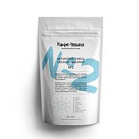 """Кофе """"Кофе-Чашка"""" авторская смесь №2 в зернах свежей обжарки, 250 г."""