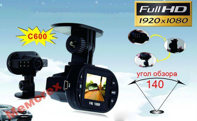 Видеорегистратор Blackbox C600 V2 FullHD ОРИГИНАЛ