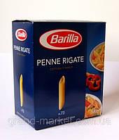 "Паста ""Barilla"" n. 73. Penne Rigate 500g"