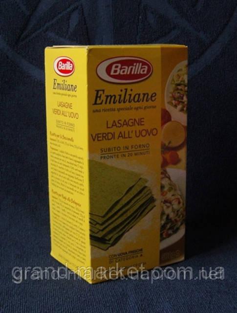 """Паста """"Barilla"""" Emiliane (Lasagne verdi all uovo) - 500g"""