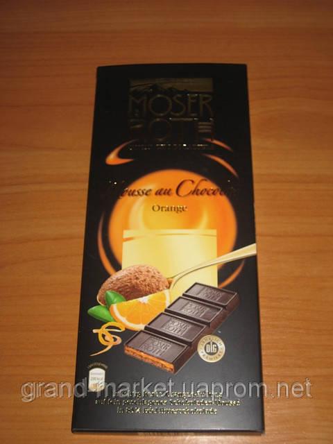 """Шоколад """"Moser Roth"""" Orange - Апельсин, 187,5г (Германия)"""