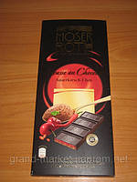 "Шоколад ""Moser Roth"" Sauerkirsch-Chili - Вишня чили, 187,5г (Германия)"