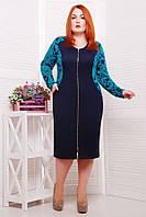 Женское Платье со змейкой бирюза цвет темно-синий  АЛИСА (50-62)