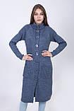 Кардиган с воротником-стойкой цвета джинс, фото 2