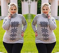 Женский теплый вязаный свитер с высоким воротником. Большие размеры. Разные цвета.