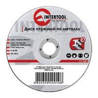 Диск отрезной по металлу INTERTOOL CT-4016