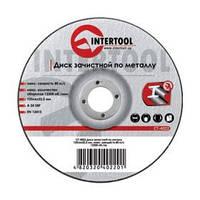Диск зачистной по металлу INTERTOOL CT-4022