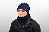 Комплект мужской (шапка и снуд мел.) темно синий